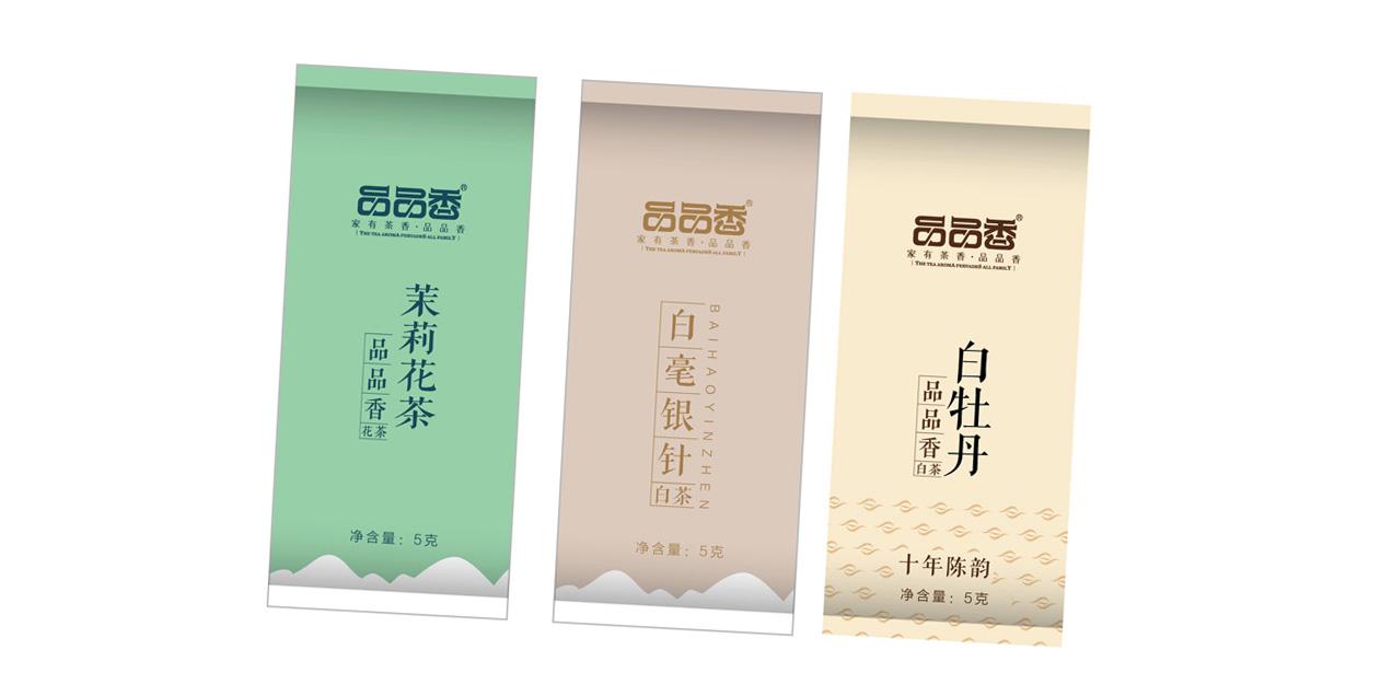 東營茶葉包裝袋加工廠 創造輝煌 東光縣九彩塑業供應