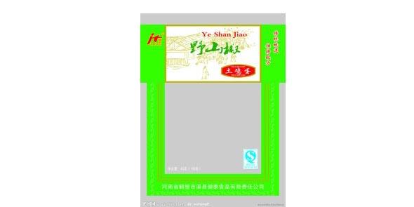 吉林蒸煮袋定做 来电咨询 东光县九彩塑业供应