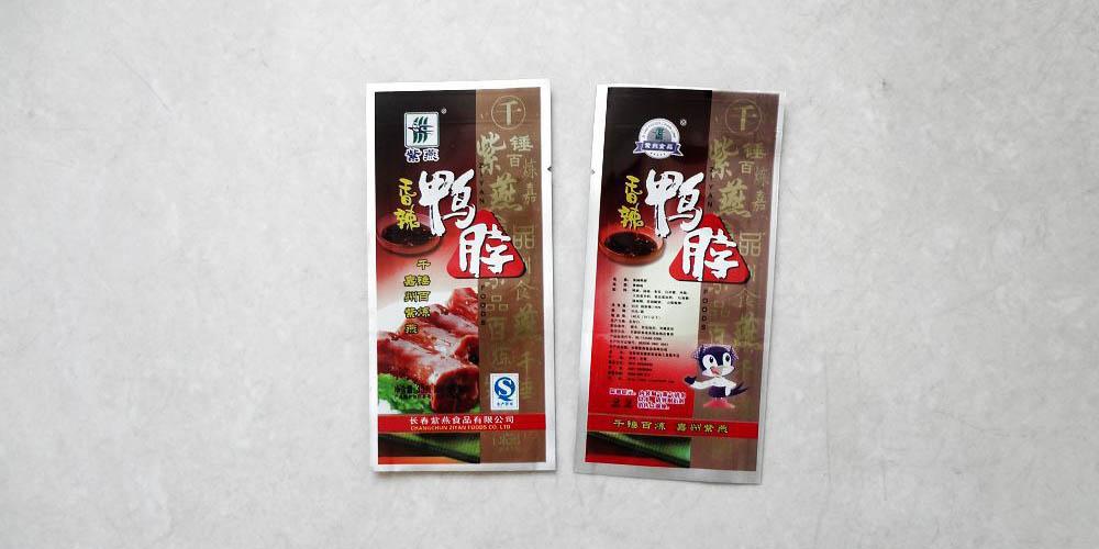 高温蒸煮袋生产商 抱诚守真 东光县九彩塑业供应
