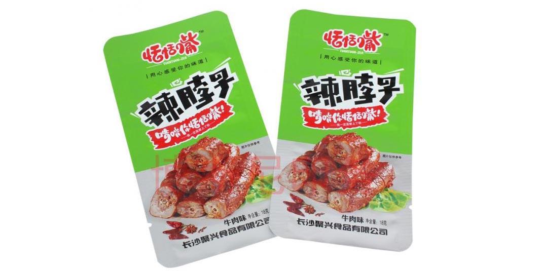 安徽蒸煮袋需要多少钱 诚信互利 东光县九彩塑业供应
