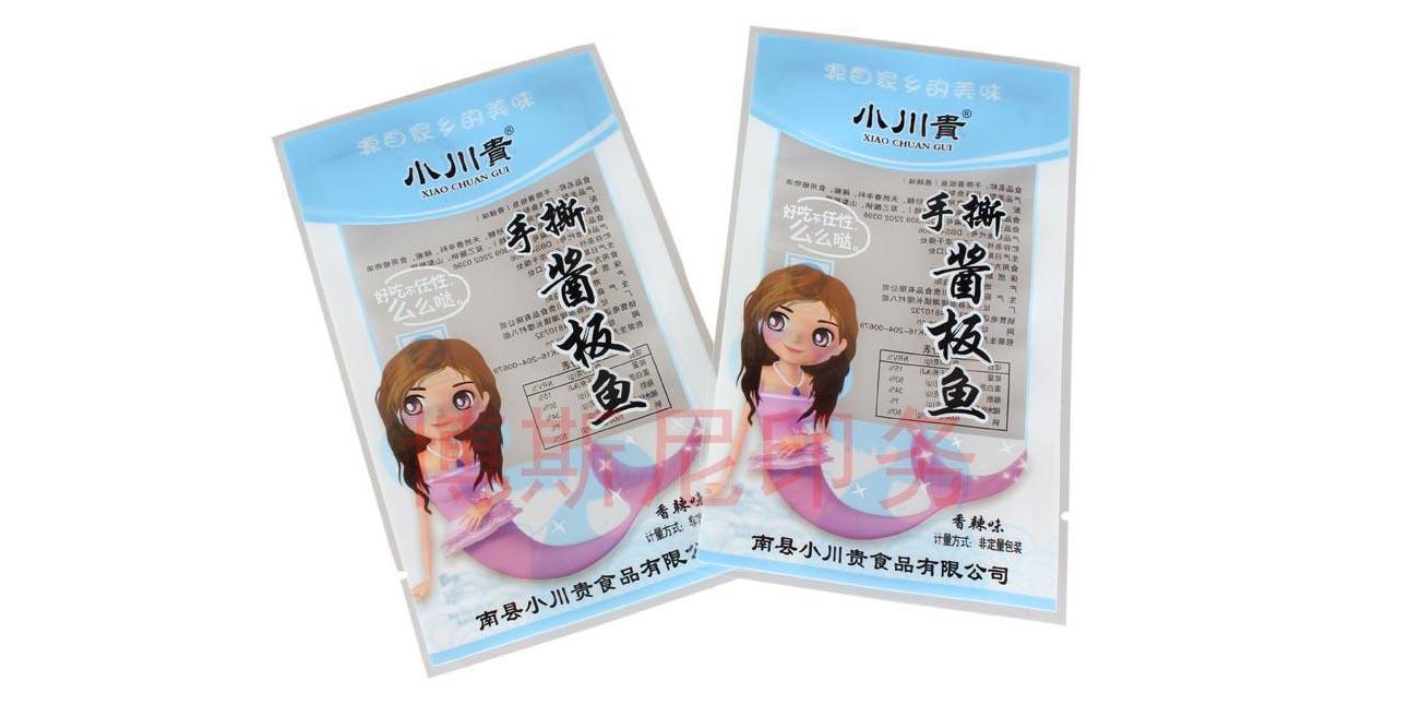 江苏蒸煮袋订制 服务至上 东光县九彩塑业供应
