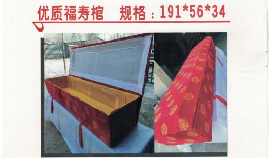 昌吉高新区通用殡葬用品哪家优惠,殡葬用品