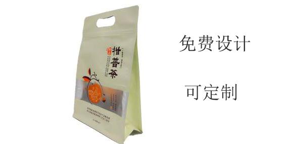 低温真空袋厂 欢迎来电 东光县九彩塑业供应