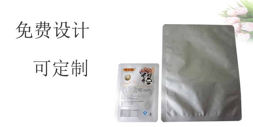 上海铝箔袋 服务为先 东光县九彩塑业供应