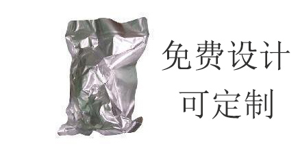 廊坊铝箔袋厂 值得信赖 东光县九彩塑业供应