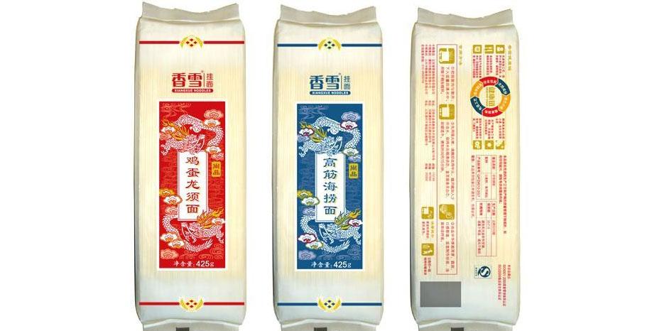 异形复合包装袋供应 创造辉煌 东光县九彩塑业供应