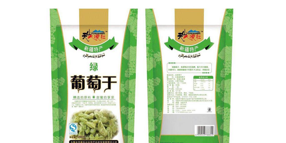 石家庄复合包装袋商家 服务为先「东光县九彩塑业供应」