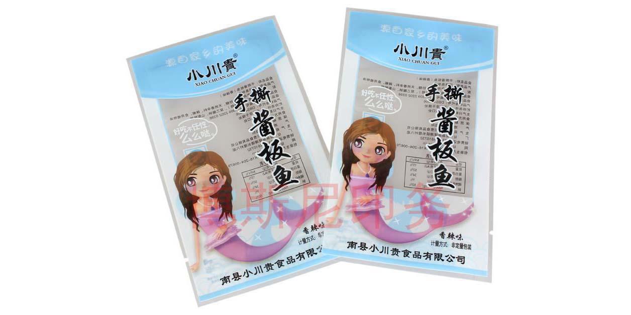 南皮复合包装袋加工厂 和谐共赢 东光县九彩塑业供应