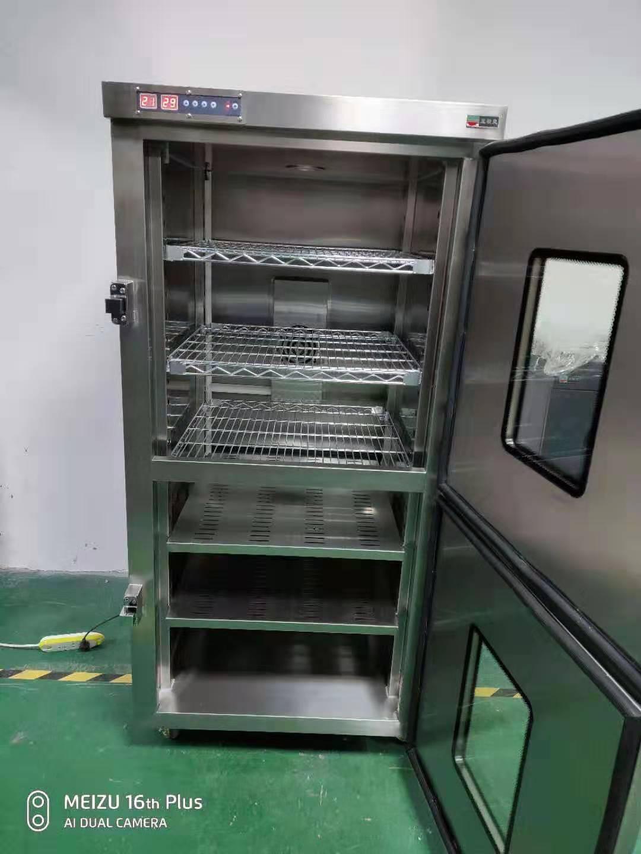 广州直销恒温恒湿柜优质商家,恒温恒湿柜
