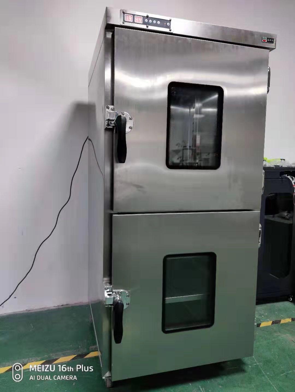 盐田恒温恒湿柜报价 值得信赖「深圳市蓝精灵电子科技供应」