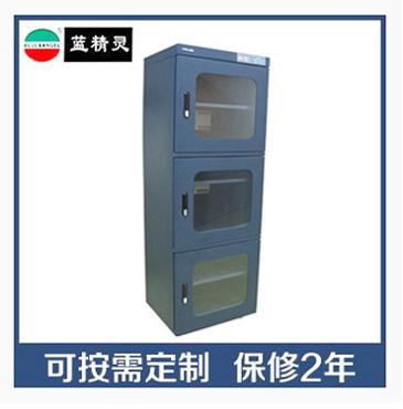 广州正规防潮柜厂家报价,防潮柜