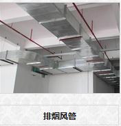 锡山区清洗净化器清洗 来电咨询「无锡鑫众辉暖通设备供应」