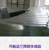 惠山区角铁油烟清洗安装 诚信经营「无锡鑫众辉暖通设备供应」
