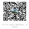 安阳轩逸运输有限公司
