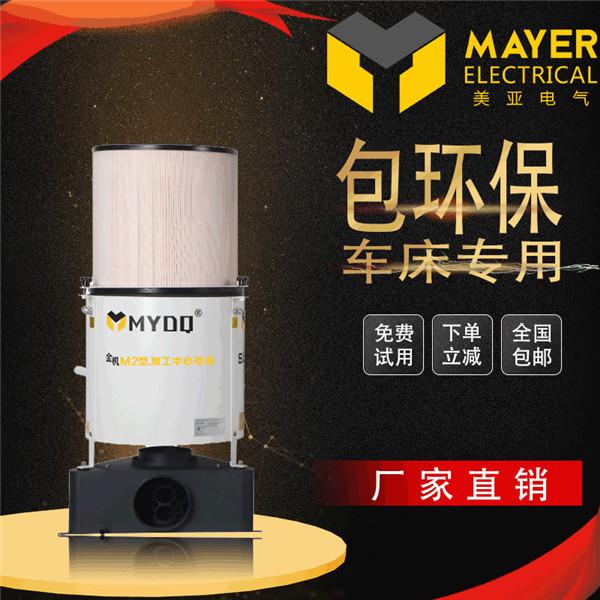 宁波离心式油雾分离器 美亚供应