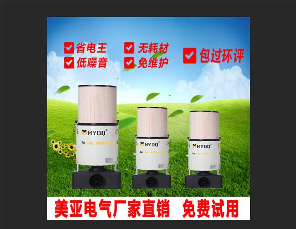 苏州油雾净化设备供应厂家 美亚供应