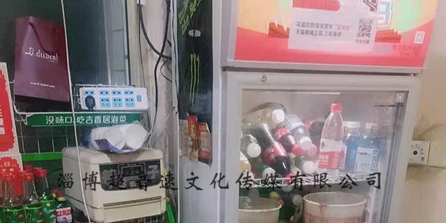 淄博特色麻辣串加盟咨询,小吃
