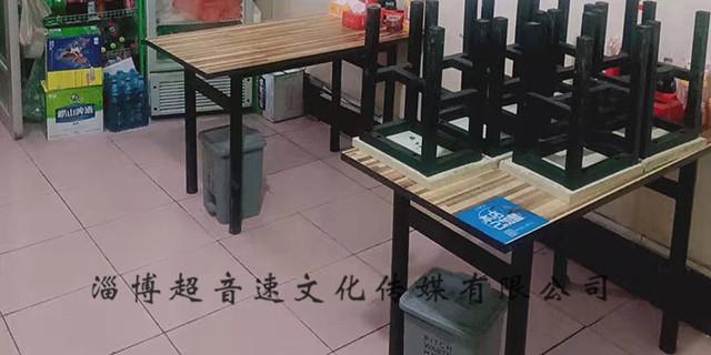 桓台特色麻辣串怎么加盟「淄博超音速文化传媒供应」