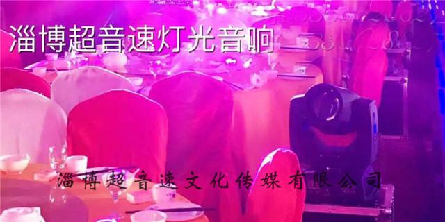 临淄挂牌仪式服务「淄博超音速文化传媒供应」