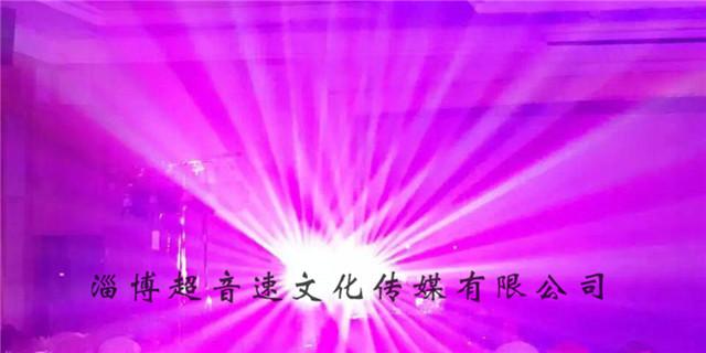 山東燈光設計服務費用,服務