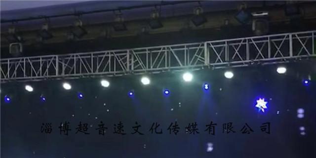 桓台酒店音响安装热线「淄博超音速文化传媒供应」