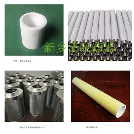 玻纤烧结滤芯报价 欢迎咨询 新乡市清泉滤器设备供应
