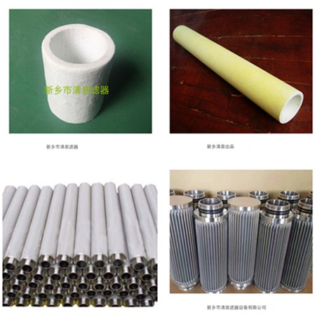 金属烧结滤芯品牌 新乡市清泉滤器设备供应