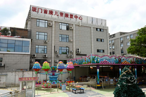 莆田小兒自閉癥訓練中心 歡迎來電「廈門市湖里區首康兒童康復供應」
