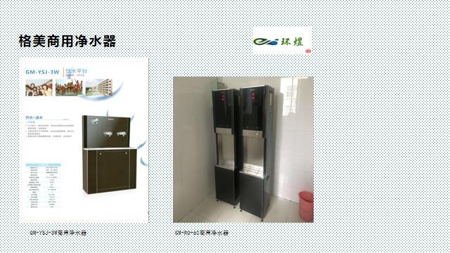 上海太空银净水器哪家好,净水器