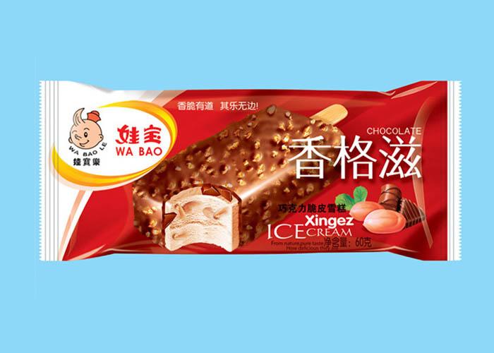 青岛哪有批发冰激淋的地方「蓝鸽食品供应」