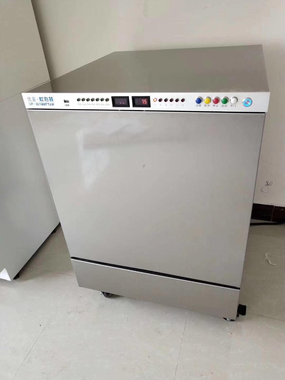 上海嘉定科研实验室洗瓶机供应,实验室洗瓶机