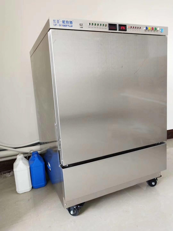 上海普陀制药行业实验室洗瓶机销售厂家「上海四科仪器设备供应」