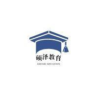 沧州市运河区硕泽教育培训学校有限公司