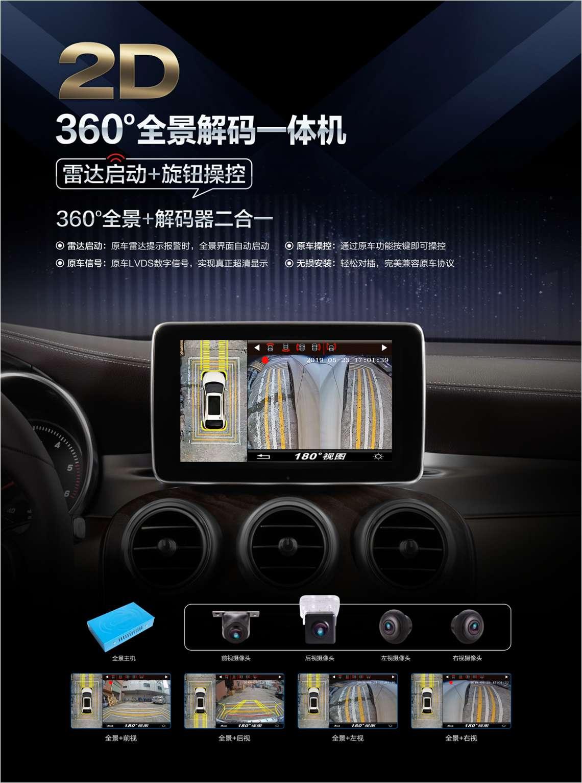 汽車記錄儀安裝「大地汽車影音供應」