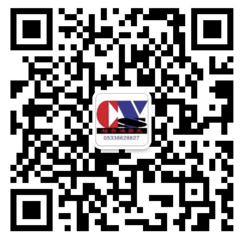 淄博超音速文化传媒有限公司
