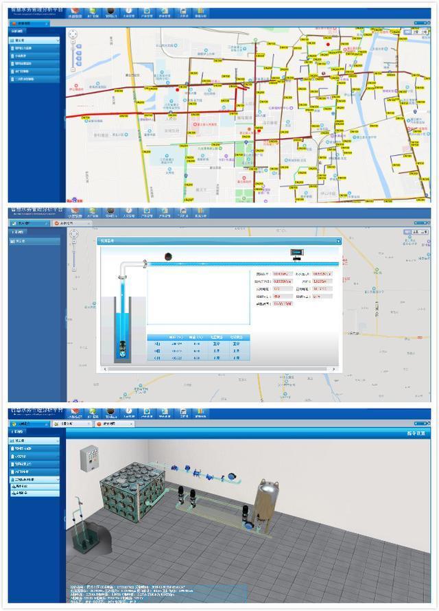 济南智慧管网解决方案水务系统哪家好 欢迎来电 陕西迪尔西信息科技供应