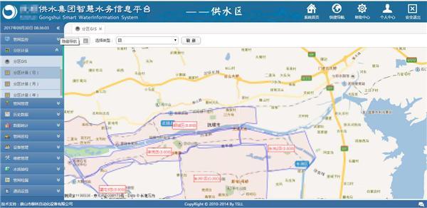 武汉智慧水务解决方案水务系统开发 欢迎来电 陕西迪尔西信息科技供应