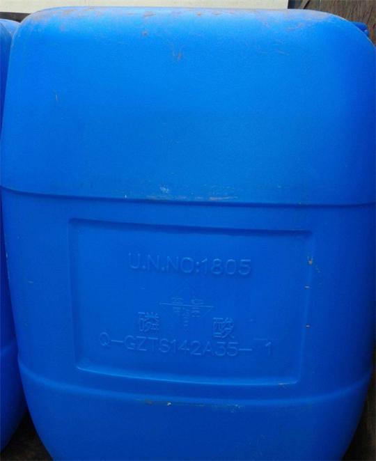 水区氨水供应商,水