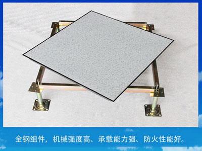 无极PVC全钢防静电地板按需定制,防静电地板