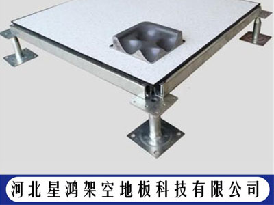 Shandong regular anti-static floor service is assured and reliable sincerely recommend Hebei Xinghong raised floor supply