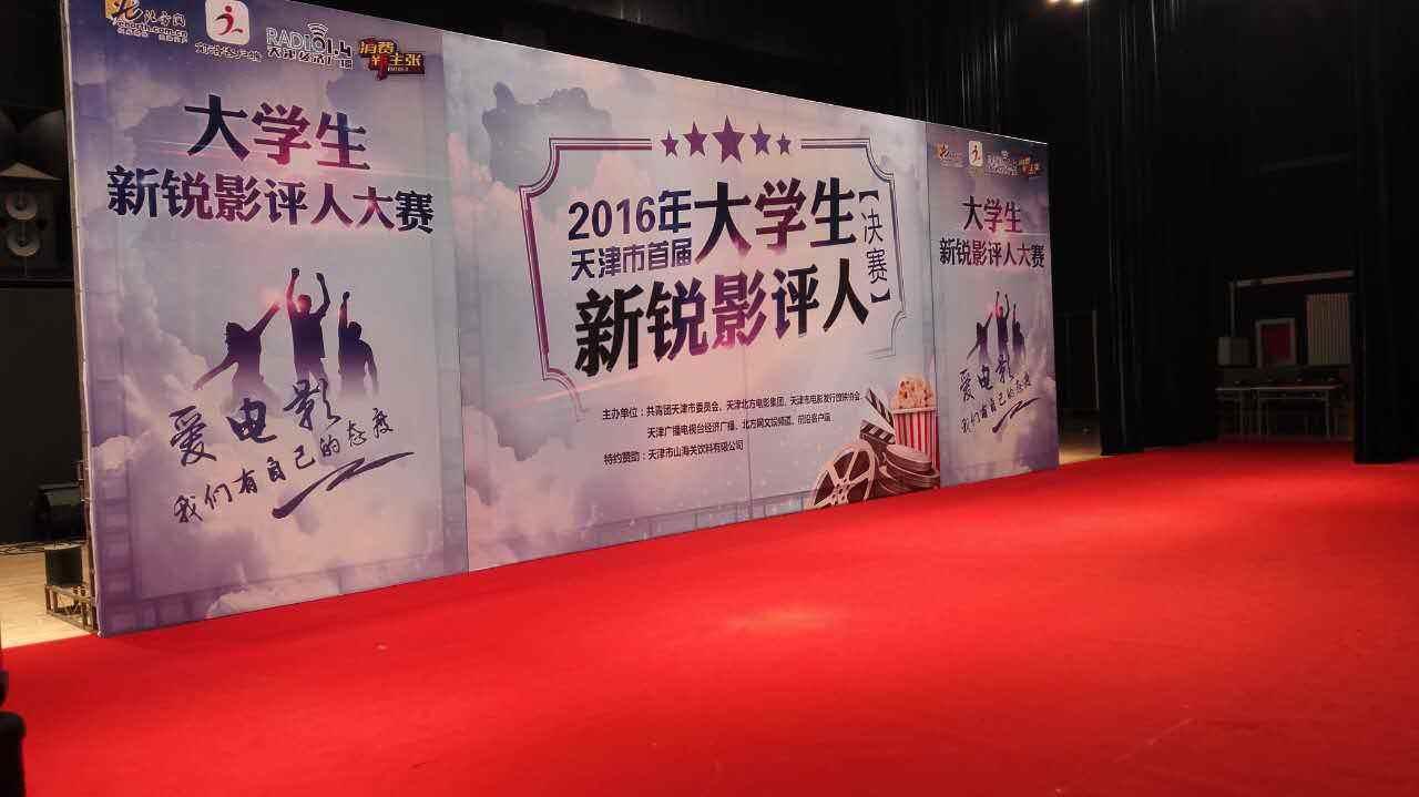 黄浦区展架制作设计承诺守信 诚信服务「上海同泰图文制作供应」