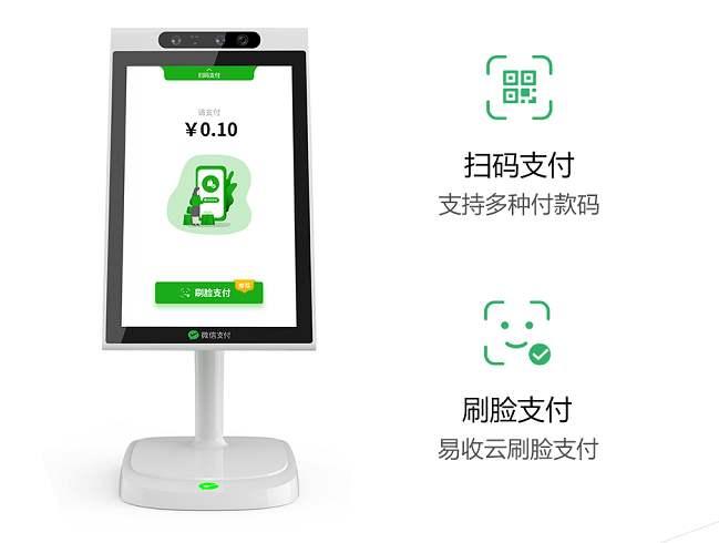 上海专门做青蛙支付 欢迎咨询 点未(南京)网络科技供应