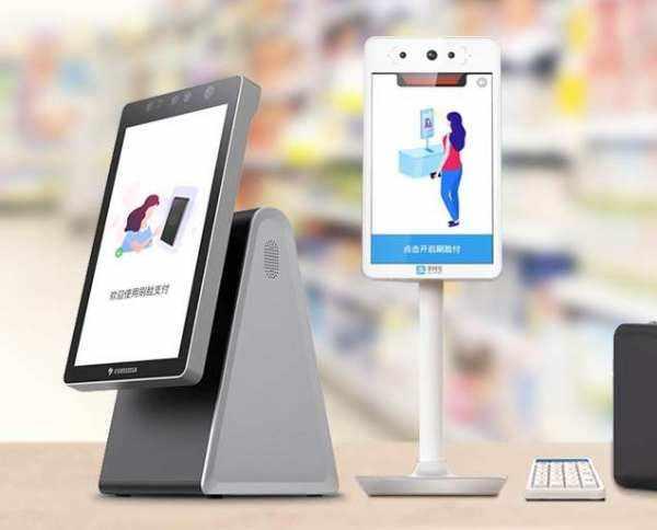 铜陵出售3d人脸支付 欢迎咨询 点未(南京)网络科技供应