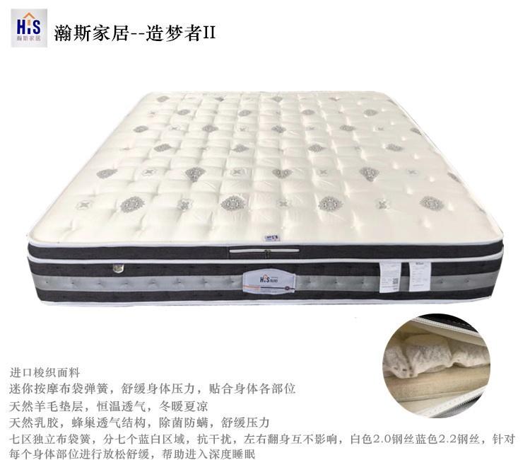 婴儿弹簧垫材质「瀚斯床垫」