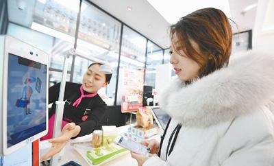 淮南加盟饭店刷脸支付 欢迎来电 点未(南京)网络科技供应
