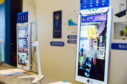 北京专门做饭店刷脸支付 欢迎来电 点未(南京)网络科技供应