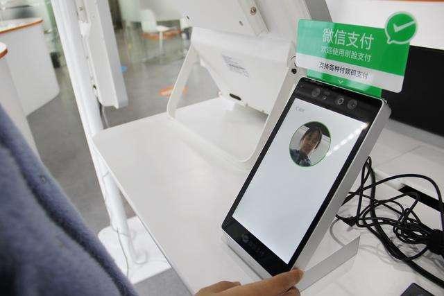 苏州加盟微信青蛙支付 欢迎来电 点未(南京)网络科技供应