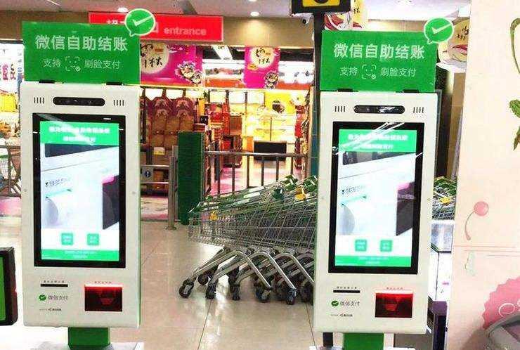 台州加盟微信青蛙支付 欢迎咨询 点未(南京)网络科技供应