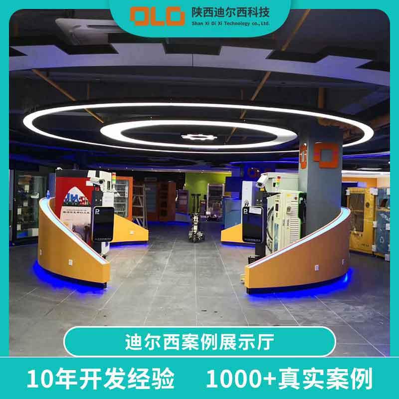 广州专注智能垃圾桶要多少钱 欢迎咨询 陕西迪尔西信息科技供应