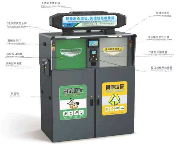北京专业智能垃圾分类设备哪家强 欢迎来电 陕西迪尔西信息科技供应
